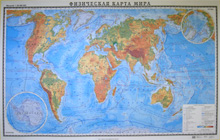 Настенная физико политическая карта