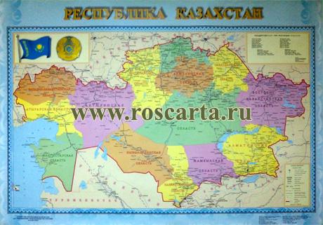 Настенная карта Республики