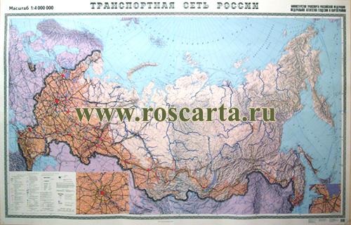 Главная · Карты России