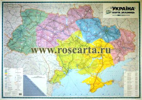 Карта жд Запорожской и