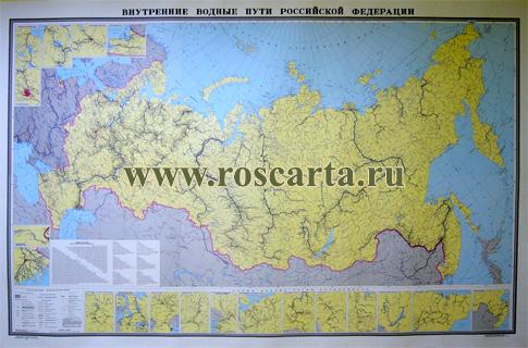 водные пути России.