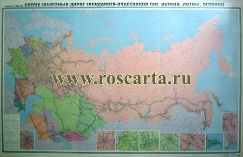 Настенная карта железных дорог